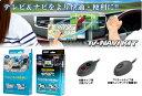 データシステム TVNAVI-KIT 日産 標準装備&メーカーOP キューブ カーウィングスナビ[地デジ内蔵・HDD方式] Z12 H20....