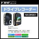 エフ・アール・シー FRC モニター付ドライブレコーダー 〔NX-DR301〕