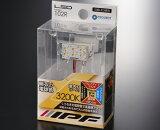 IPF LEDバルブ ルームランプ XR series LED PLATE ROOM LAMP3 (T10,G14,T10x31) 3200K【102R】