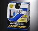 IPF ハロゲンバルブ SUPER J BEAM 65K 6500K H16 【65J16】