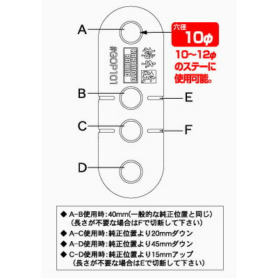 KAKIMOTORACING柿本改マフラー吊りゴム【GOP101】
