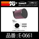 K&N リプレイスメントフィルター MERCEDESBENZ A45/CLA45/GLA45 AMG('13-)用【E-0661】