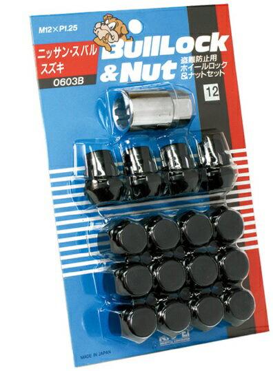 KYO-EI 協永産業 Bull Lock&NU...の商品画像