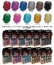 KYO-EI 協永産業 Kics キックス レデューラ レーシング (M12xP1.25)16PCS(コンパクトナット16個セット) カラー選択:11種類