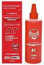 RESPO ATオイル 添加剤 RIKIEL A/T (300ml) 【RAT-300P】