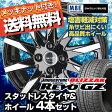 155/65R14 ブリヂストン REVO GZ スマック スフィーダ スタッドレスタイヤ&ホイール4本セット