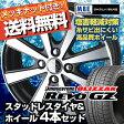 155/65R14 ブリヂストン REVO GZ スマック VI-R スタッドレスタイヤ&ホイール4本セット