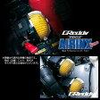 TRUST トラスト AIRINX エアインクス Bタイプ アルテッツァ SXE10 3S-GE VVT-i 98.10〜05.07 クリーナー:AY-MB アダプター:M80 TY-M005B 【12511005】
