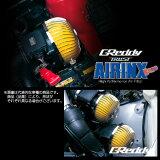 TRUST トラスト AIRINX エアインクス Bタイプ スイフトスポーツ ZC31S M16A 05.09〜10.09 クリーナー:AY-MB アダプター:M60 SZ-M001B 【12591001】