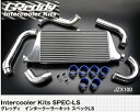 TRUST �ȥ饹�� GReddy ���������顼���å� SPEC-LS (�饸�������� ���աˡ�12020479��NISSAN ����ӥ� / 180SX PS13 / RPS1...