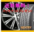 【タイヤ&アルミホイールセット】 ムーブラテ L550S SMACK SPARROW 1445+45 4-100 P 【ブリヂストン/BRIDGESTONE】 NEXTRY 155/65R14 純正13インチ