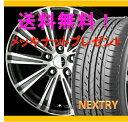 【タイヤ&アルミホイールセット】 インサイト ZE1 SMACK SPARROW 1455+43 4-100 P 【ブリヂストン/BRIDGESTONE】 NEXTRY 165/65R14