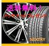 【タイヤ&アルミホイールセット】 キューブ キュービック BGZ11 SMACK SPARROW 1455+43 4-100 P 【ブリヂストン/BRIDGESTONE】 NEXTRY 175/65R14 純正14インチ