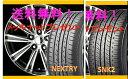 【タイヤ&アルミホイールセット】 アコード CL9 SMACK SPARROW 1770+53 5-114 P 【ブリヂストン/BRIDGESTONE】 NEXTRY/SNEAKER SNK2 215/45R17 純正16インチ