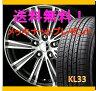 【タイヤ&アルミホイールセット】 RVR GA3W SMACK SPARROW 1770+53 5-114 P 【クムホ/KUMHO】 KL33/KL21 215/60R17 純正17インチ