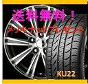 【タイヤ&アルミホイールセット】 アコード CL9 SMACK SPARROW 1770+53 5-114 P 【クムホ/KUMHO】 KU22 215/45R17 純正17インチ