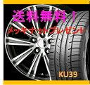【タイヤ&アルミホイールセット】 デミオ DE5FS SMACK SPARROW 1555+43 4-100 P 【クムホ/KUMHO】 KU39/KU31/HS51 185/55R15 純正14インチ