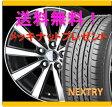 【タイヤ&アルミホイールセット】 タント,タント カスタム L360S SMACK VI-R 1445+45 4-100 P 【ブリヂストン/BRIDGESTONE】 NEXTRY 155/65R14 純正13インチ