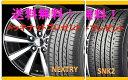 【タイヤ&アルミホイールセット】 デミオ DE3AS SMACK VI-R 1555+43 4-100 P 【ブリヂストン/BRIDGESTONE】 NEXTRY/SNEAKER SNK2 185/55R15 純正14インチ