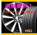 【タイヤ&アルミホイールセット】 アコード CL9 SMACK VI-R 1665+53 5-114 P 【クムホ/KUMHO】 HS51 205/55R16 純正16インチ