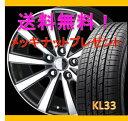【タイヤ&アルミホイールセット】 エクストレイル NT30,NT31 SMACK VI-R 1770+38 5-114 P 【クムホ/KUMHO】 KL33/KL21 215/60R17 純正17インチ