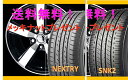 【タイヤ&アルミホイールセット】 エスティマ ACR40W SMACK CORSAIR 1770+48 5-114 P 【ブリヂストン/BRIDGESTONE】 NEXTRY/SNEAKER SNK2 215/55R17 純正16インチ