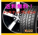 【タイヤ&アルミホイールセット】 アコード CL9 SMACK CORSAIR 1770+53 5-114 P 【クムホ/KUMHO】 KU22 215/45R17 純正16インチ