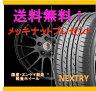 【タイヤ&アルミホイールセット】 アテンザ スポーツワゴン GYEW CDM1 1560+53 5-114 マットブラック 【ブリヂストン/BRIDGESTONE】 NEXTRY 195/65R15