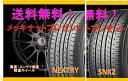 【タイヤ&アルミホイールセット】 ウ゛ィッツ SCP90 CDM1 1555+43 4-100 マットブラック 【ブリヂストン/BRIDGESTONE】 NEXTRY/SNEAKER SNK2 185/55R15 純正14インチ