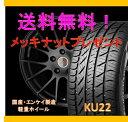 【タイヤ&アルミホイールセット】 TOYOTA 86 ZN6 CDM1 1770+48 5-100 マットブラック