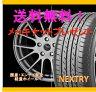 【タイヤ&アルミホイールセット】 セレナ TC24 CDM1 1560+45 5-114 グラファイトシルバー 【ブリヂストン/BRIDGESTONE】 NEXTRY 195/65R15