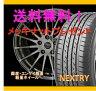 【タイヤ&アルミホイールセット】 カムリ ACV35 CDF1 1665+38 5-114 カーボンGM 【ブリヂストン/BRIDGESTONE】 NEXTRY 205/60R16