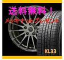 【タイヤ&アルミホイールセット】 エクストレイル NT30,NT31 CDF1 1770+38 5-114 カーボンGM 【クムホ/KUMHO】 KL33/KL21 215/60R17 純正17インチ