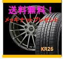 【タイヤ&アルミホイールセット】 パッソ QNC10 CDF1 1455+43 4-100 カーボンGM 【クムホ/KUMHO】 KR26 175/65R14 純正14インチ