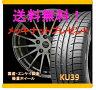 【タイヤ&アルミホイールセット】 レガシィツーリングワゴン BR9 CDF1 1770+48 5-100 カーボンGM 【クムホ/KUMHO】 KU39/KU31/HS51 225/50R17 純正17インチ