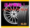 【タイヤ&アルミホイールセット】 エクストレイル NT30,NT31 CDF1 1770+38 5-114 ミストシルバー 【クムホ/KUMHO】 KL33/KL21 215/60R17 純正17インチ