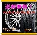 【タイヤ&アルミホイールセット】 エスクード TD54W,TDA4W CDF1 1770+38 5-114 ミストシルバー 【クムホ/KUMHO】 KL51/KL12 225/65R17 純正16インチ