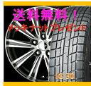 【スタッドレスタイヤ&アルミホイールセット】 パッソ QNC10 SMACK SPARROW(スマック スパロー) 1455+43 4-100 【ヨコハマ/YOKOHAMA】 IG30 175/65R14 純正14インチ