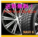【スタッドレスタイヤ&アルミホイールセット】 プリウス α BE3 SMACK SPARROW(スマック スパロー) 1770+38 5-114 【グッドイヤー/GOODYEAR】 NAVI6 215/50R17 純正17インチ