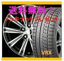 【スタッドレスタイヤ&アルミホイールセット】 エルグランド NE51 SMACK SPARROW(スマック スパロー) 1770+38 5-114 【ブリヂストン/BRIDGESTONE】 VRX 215/60R17 純正17インチ