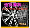【スタッドレスタイヤ&アルミホイールセット】 ランサーエボリューション CT9A SMACK SPARROW(スマック スパロー) 1560+45 5-114 【クムホ/KUMHO】 WI61 205/65R15