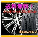 【スタッドレスタイヤ&アルミホイールセット】 MPV TNC24 SMACK SPARROW(スマック スパロー) 1560+53 5-11...