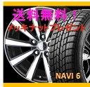 【スタッドレスタイヤ&アルミホイールセット】 デミオ ACA20W,ACA21W SMACK VI-R(スマック) 1455+43 4-100 【グッドイヤー/GOODYEAR】 NAVI6 175/65R14 純正14インチ