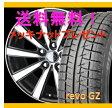 【スタッドレスタイヤ&アルミホイールセット】 MRワゴン MF21S SMACK VI-R(スマック) 1445+45 4-100 【ブリヂストン/BRIDGESTONE】 REVO GZ 155/55R14 純正14インチ