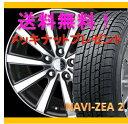 【スタッドレスタイヤ&アルミホイールセット】 デミオ NCP16 SMACK VI-R(スマック) 1455+43 4-100 【グッドイヤー/GOODYEAR】 NAVI ZEA2 165/70R14 純正1455
