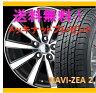 【スタッドレスタイヤ&アルミホイールセット】 エスティマ ZNE10G,ZNE14G SMACK VI-R(スマック) 1665+48 5-114 【グッドイヤー/GOODYEAR】 NAVI ZEA2 205/65R16 純正16インチ