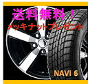 【スタッドレスタイヤ&アルミホイールセット】 ウイングロード TRJ120W,TRJ125W SMACK CORSAIR(スマック コルセア) 1455+43 4-100 【グッドイヤー/GOODYEAR】 NAVI6 175/70R14 純正14インチ