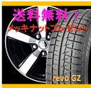 【スタッドレスタイヤ&アルミホイールセット】 レウ゛ォーグ VM4 SMACK CORSAIR(スマック コルセア) 1770+48 5-114 【ブリヂストン/BRIDGESTONE】 REVO GZ 215/50R17 純正17インチ