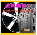 【スタッドレスタイヤ&アルミホイールセット】 レウ゛ォーグ VM4 SMACK CORSAIR(スマック コルセア) 1770+48 5-114 【ブリヂストン/BRIDGESTONE】 VRX 215/50R17 純正17インチ