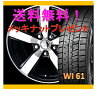 【スタッドレスタイヤ&アルミホイールセット】 SX4 YA41S SMACK CORSAIR(スマック コルセア) 1665+53 5-114 【クムホ/KUMHO】 WI61 205/60R16
